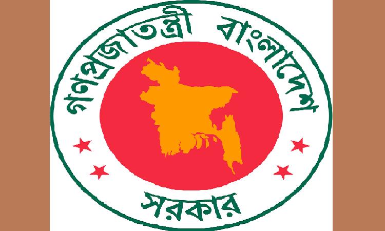 উন্নয়ন প্রকল্পে আর থোক বরাদ্দ দেবে না সরকার