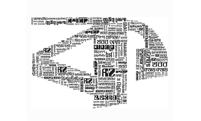 জানুয়ারির মধ্যে চূড়ান্ত নোটিশ পাঠাতে বলেছে সংসদীয় কমিটি
